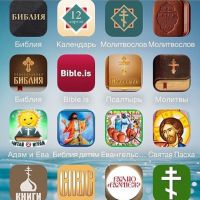hristianskie_mobilnie_prilojenia