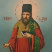 makariy_diakon_pecherskiy