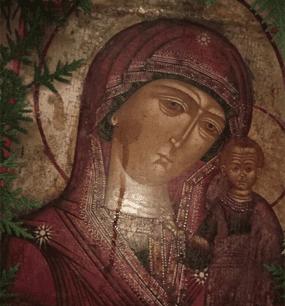 Псалтирь богородицы как читать 85